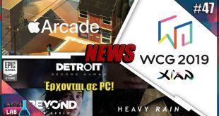 wcg 2019 Archives - Gamelab gr